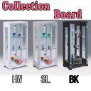 コレクションケース コレクションボード キュリオケース ディスプレイ 幅50cm すきま収納 フィギュアラック 背面鏡貼り 完成品 送料無料