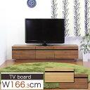 テレビ台 テレビボード 木製 ローボード リビングボード 収...