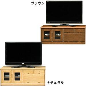 テレビボード ローボード 日本製 木製 リビングボード