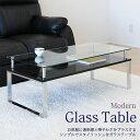 センターテーブル ガラスセンターテーブル ガラス テーブル おしゃれ モダン デザイナーズ 幅105cm ローテーブル 飛散防止 長方形 ホワイト 白 送料無料