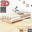 セミダブルベッド ベッド ローベッド 木製 マットレス付き ベッドフレーム おしゃれ すのこベッド モダン 送料無料