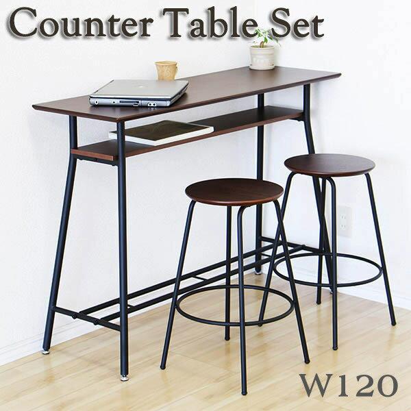 カウンター バーカウンター バーカウンターテーブルセット バーカウンターテーブル バーチェア ミッドセンチュリー 3点セット 幅120cm おしゃれ 北欧 カフェ 送料無料