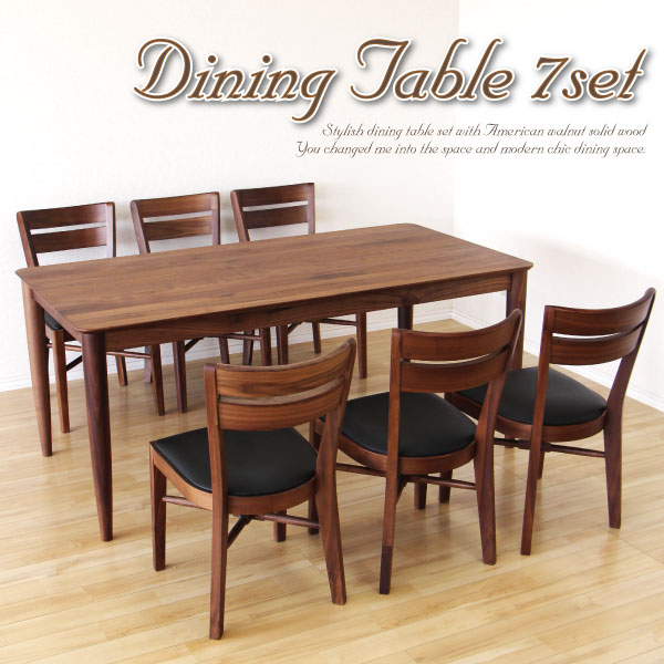 ダイニングテーブルセット ダイニングセット 6人掛け 7点セット 北欧 ダイニングセット7点 6人掛けダイニングテーブルセット 北欧風ダイニングテーブルセット 送料無料
