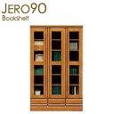 本棚 書棚 リビング収納 飾り棚 フリーボード 木製 幅90cm ミドルタイプ ガラス 完成品 国産
