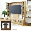 ハイタイプテレビボード テレビボード 壁掛けテレビボード モダン おしゃれ 幅160cm ミドルテレビボード 壁面収納 リビングボード 送料無料
