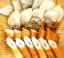 かまぼこ ギフト 送料無料 【小田原城セット】黒ごま・桜えび入あげかま5枚、濃厚チーズ入