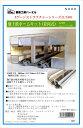 地下鉄ホームキット(対向式)KATOユニトラック用【Nゲージ】【ストラクチャー】【アクリル製キット】