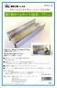 地下鉄ホームキット(島式)KATOユニトラック用【Nゲージ】【ストラクチャー】【アクリル製キット】