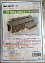 非電化用木造単線機関庫(塗装済)【Nゲージ】【ストラクチャー】【ペーパーキット】