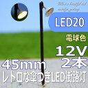 Led202