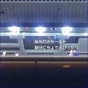 ホーム用LED照明 3mm幅LEDテープ SMD 12V LED【メール便可】