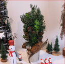 ナチュールリネンポット 置物ディスプレイにおすすめ  クリスマス装飾