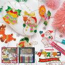 クリスマス ヤマト グラスデコ クリスマスオーナメントセット ガラス絵具 数量限定販売 あす楽対応 プレゼント 3歳 4歳 5歳 6歳クリスマス オーナメント 絵の具 絵具 不思議な絵の具  グラスデコ ステンドグラス ガラス 工作