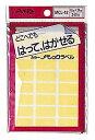 ヤマト カラーメモックラベル12×24mm 黄色 MCL-12-1 ラベルシール【メール便対応可】【あす楽対応】 ラベルシール インデックス ラベル 多用途 ラベルシール 分類 整理 シール 事務用品 ラベルシール 貼ってはがせる ラベルシール ロッカー