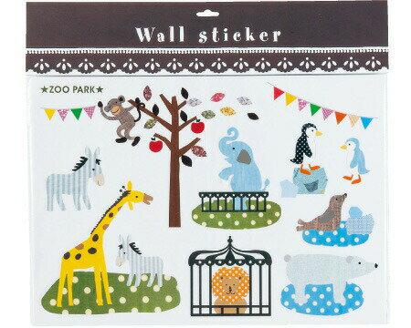 ウォールステッカー SS ズーパーク インテリア デコレーション 動物園 キリン 象<丸和貿易>【クロネコDM便対応可】