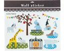 ウォールステッカー SS ズーパーク インテリア デコレーション 動物園 キリン 象<丸和貿易>【メール便対応可】