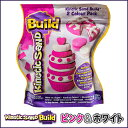 キネティックサンドビルド 2色パック ピンク&ホワイト(キネティックサンド 新製品 お砂遊び プレゼ...