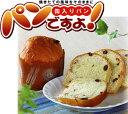 パンの缶詰 パンですよ!チョコチップ味(1缶)【5年保存】◎賞味期限は製造日からの期間です。商品によ...