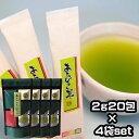 《送料込み》【あらびき茶】粉末緑茶 スティックタイプ 2g2...