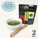 \日本茶・粉茶ランキング1位/ 粉茶 粉末緑茶 お茶 高級粉末【あらびき茶】食べるお茶 粉末袋タイプ 30g×2個 鹿児島産 粉末茶 冷茶
