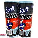 スコット ショップタオル 55シート 2ロール カーショップタオル Scott SHOP TOWELS 自動車 バイク カー用品 コストコ カークランド コストコ 703510