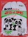 【日本製】ストレッチ高級子供足袋「すべり止め付き・ミニィタビ」