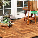 天然木 ウッドパネル ジョイント式 正方形 幅31cm ブランチ アカシア ライトブラウン BRWP300