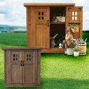 屋外収納 カントリー小屋 収納庫 天然木 物置 小屋 天然木杉材 幅126cm DNS-N0710S