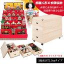雛人形 収納ケース 桐箱 衣装ケース 3段 高さ72.5cm 7段飾り用 キャスター付 完成品 GA-0015【送料無料】【10P27May16】