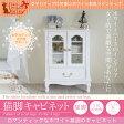 キャビネット 猫脚4段キャビネット 幅60cm かわいいホワイト家具 収納ラック キャッツプリンセス SGT-0110-JK