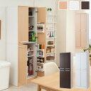 Face Neat Calm 食器棚 キッチンストッカー パントリー 幅60cm メラミン樹脂コート...