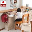 カウンター下 デスク キャビネット 幅118.5cm PCデスク 机 日本製 完成品 NO-0065