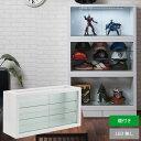 キャビネット ユニット式 棚2枚付 コレクションケース コレクションボード 幅90cm フィギュア収納 Recta レクター ホワイト KT26-021WH-NS