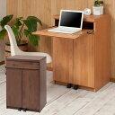 RoomClip商品情報 - 日本製 天然木 アルダー材 PCデスク キャビネット 幅60cm 完成品 TE-0129/TE-0130