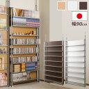 日本製 突っ張り 間仕切り 収納ラック 幅90cm 棚8段 コミック DVD CD AVラック NJ-0128/NJ-0130/NJ-0145
