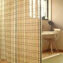 竹すだれカーテン HAYATON バンブーカーテン 100×175cm B-805 ナチュラル 2本組