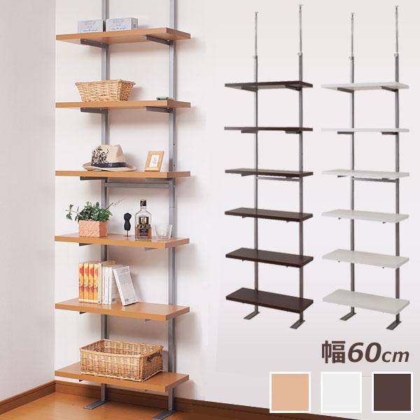 日本製 突っ張り 壁面収納 壁面収納ラック 幅60cm 6段 棚板可動式 NJ-0242/NJ-0243/NJ-0244