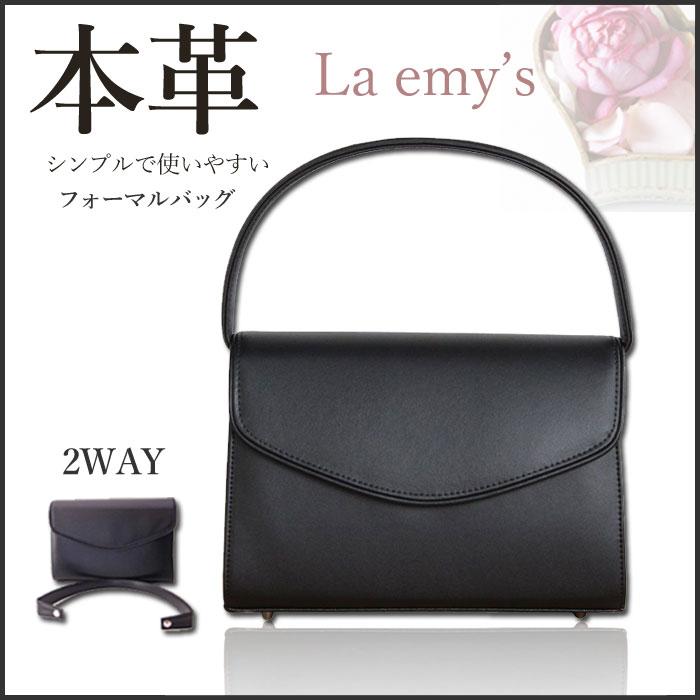 【送料無料】 本革フォーマルバッグ 2WAYタイプ クラッチバッグ 【フォーマルバック/ク…...:wakui-shop:10000006