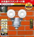 【62%引き】 ムサシ RITEX 7W×2 LEDセンサーライト LED-AC314 (安心の1年保証付) 防犯グッズ led センサーライト 屋外 led 防犯ライト センサーライト センサー 人感センサー ライト ledライト エクステリア 防犯 玄関 照明