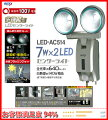 【62%引き】ムサシ RITEX 7W×2LED 多機能型 センサーライト (LED-AC514) 安心の1年保証付!◎【商品...