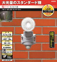 【58%引き】ムサシ RITEX 7W LEDセンサーライト...