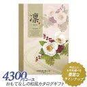 hm-rin4300