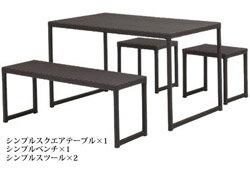 【ガーデンファニチャーセット】庭座(にわざ)シン...の商品画像