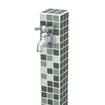 【立水栓ユニット】モゼック(グレーミックス) お庭 や テラス におしゃれな立水栓!高品質な ニッコー の 立水栓ユニット をお求めやすい価格で! 立水栓をお得にGET!!合理的な設計