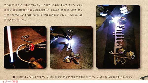 【ロートステンレス表札】カリーノピュア 小鳥の...の紹介画像3