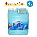 トイレ用洗剤 業務用 トイレ用洗剤4リットル×3本