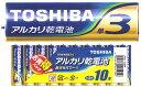 1本当たり¥22.5(本体)信頼の東芝ブランドのアルカリ乾電池