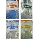 【オリジナルセット】【送料無料】神戸市指定ごみ袋各種45L10枚*30パック