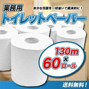 オリジナル トイレットペーパー シングル ホルダー