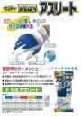 富士グローブ 作業手袋 5870_5889 F-505 アスリート S〜LL(10双)革手袋 皮手袋 作業用